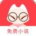 猫扑免费小说最新版