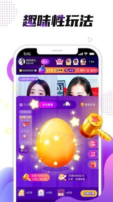 知足直播app2021最新版