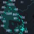 抖音飞机航线地图