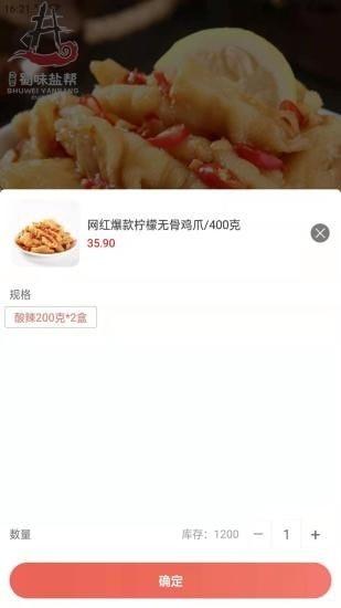 丁老表app