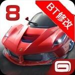 都市赛车8中文版破解版